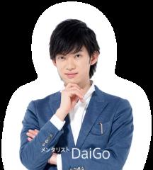 daigomob