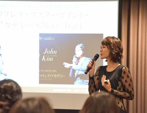 Day1: 関西発・売れるソロプレナになるためのスタート【大阪 S.M.A レポ】